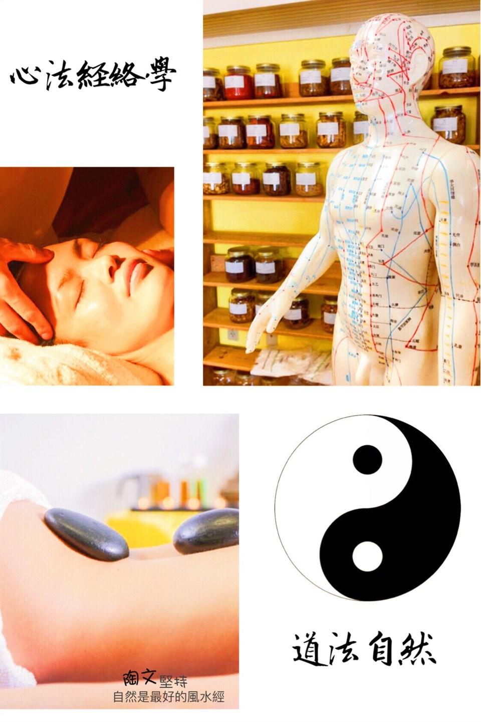 你有遺尿、遺精、腹脹痛、胃痛、呃逆、舌肌麻庳、疝氣……的困擾嗎?