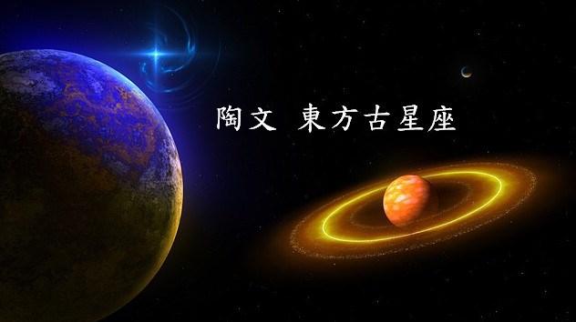 金星天王星刑剋的本周,十二星座該如何避免破財?