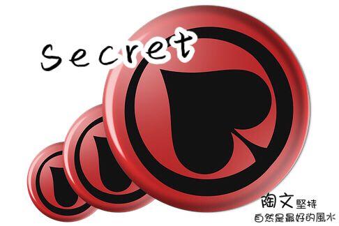 成功老闆不願透露的秘密
