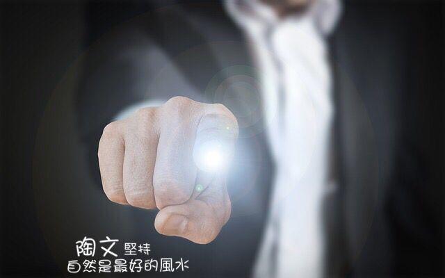 奇門遁甲_5分鐘開運法_0504_0510一週
